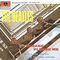 Beatles - Please Please Me альбом