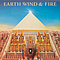 Earth, Wind & Fire - All 'N All album