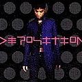 Prince - DePosition (disc 2) album
