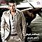 Ramy Sabry - Ghammadt Einy альбом
