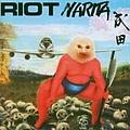 Riot - Narita альбом