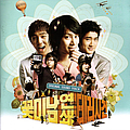 Super Junior - Attack On The Pin-Up Boys OST альбом