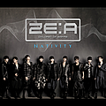 Ze:a - Nativity album