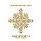 Juno Reactor - Odyssey 1992-2002 album