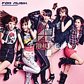 4minute - For Muzik album