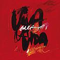 Coldplay - Viva La Vida альбом