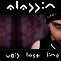 Aladdin - Void Last Line album