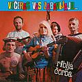 Riblja Corba - Večeras vas zabavljaju muzičari koji piju! album