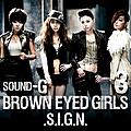 Brown Eyed Girls - Sound G. Sign альбом