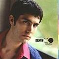Benny Ibarra - Todo o nada album