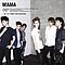 EXO-M - MAMA album