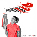 Jay Park - New Breed (Red Edition) album