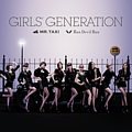 Girls' Generation - Mr. Taxi album