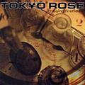 Tokyo Rose - Chasing Fireflies альбом