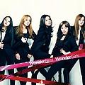 Wonder Girls - WonderBest album