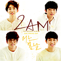 2AM - One Spring Day album