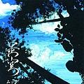MUCC - Zekuu album