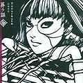 MUCC - HomuraUta album