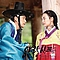 Baek Ji Young - Arang And The Magistrate OST Part 4 album