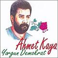 Ahmet Kaya - YORGUN DEMOKRAT альбом