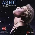 Azis - Kralqt album