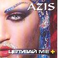 Azis - Tseluvai Me + (Kiss Me +) album