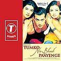 Alka Yagnik - Tumko Na Bhool Paayenge album