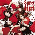 KARA - Super Girl альбом