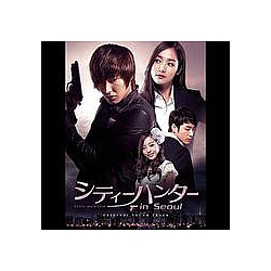 Girl's Day - City Hunter In Seoul Original Sound Track album