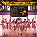 Girls' Generation - Girls' Generation II ~Girls & Peace~ album