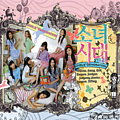 Girls' Generation - Into The New World album