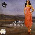 Elissa - Bastanak album