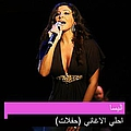 Elissa - Best Of (In Concert) album