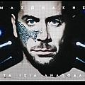 Giorgos Mazonakis - Ta Isia Anapoda album