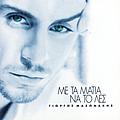 Giorgos Mazonakis - Me Ta Matia Na To Les album