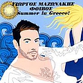 Giorgos Mazonakis - Summer In Greece album