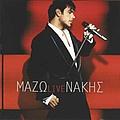 Giorgos Mazonakis - Live album
