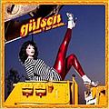 Gülşen - Ama Bir Farkla... album