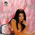 Haifa Wehbe - Baddi Eesh album