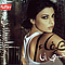 Haifa Wehbe - Habibi Ana album