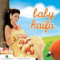 Haifa Wehbe - Baby Haifa album