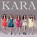 Kara - ガールズ フォーエバー альбом