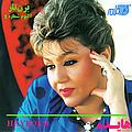 Hayedeh - Bezan Tar album