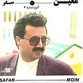 Moein - Safar album