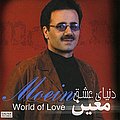 Moein - World Of Love - Persian Music альбом