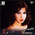 Nancy Ajram - Ah W Noss album