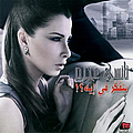 Nancy Ajram - Betfakar Fi Eih album