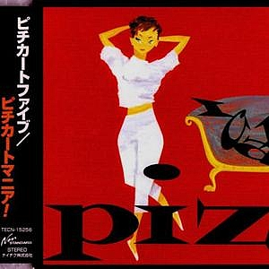 Pizzicato Five - This Year's Model EP/London-Paris-Tokyo EP/Readymade Recordings EP