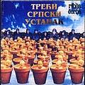 Riblja Corba - Treci Srpski Ustanak album