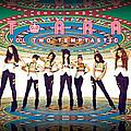 T-ara - Temptastic album